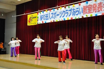 レクリエーションダンス2-1.JPG