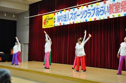 レクリエーションダンス2-2.JPG