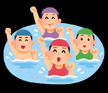 水泳イラスト1.png