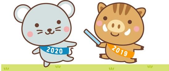 2020-053p.jpg