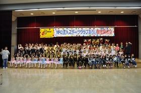 【平成28年度 スポーツクラブあらい教室発表会】を盛大に開催‼