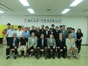 平成29年度 NPO法人スポーツクラブあらい定例総会を開催