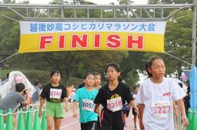 【第50回越後妙高コシヒカリマラソン大会】申込締切日 迫る‼