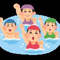 秋期 水泳・フィットネス教室の申込みについて(お知らせ)