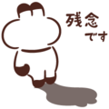 【速報】「ミニ運動会」