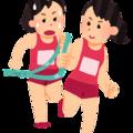 【新井総合公園】「上越地区中学校駅伝競走大会」に向けた練習(試走など)について(お知らせ)
