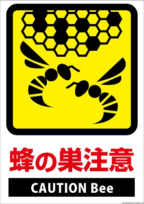 pictogram875cautionbee.jpg